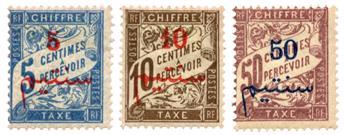 n°10/12* - Timbre MAROC Taxe