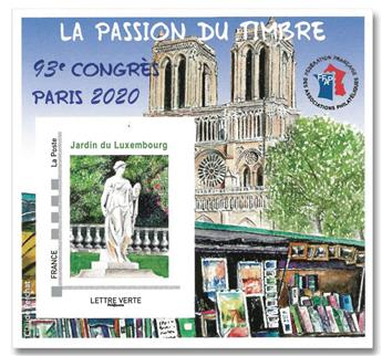 n° 17 - Timbres France FFAP