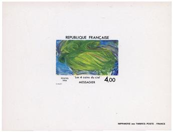 n°2300  - Timbre FRANCE Poste