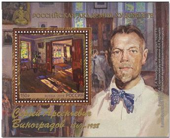 n° 470 - Timbre RUSSIE Blocs et feuillets