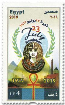 n° 2266 - Timbre EGYPTE Poste