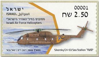 n° 144 - Timbre ISRAEL Timbres de distributeurs