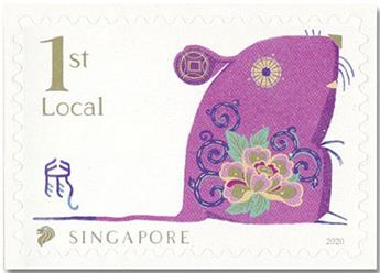 n° 2375 - Timbre SINGAPOUR Poste