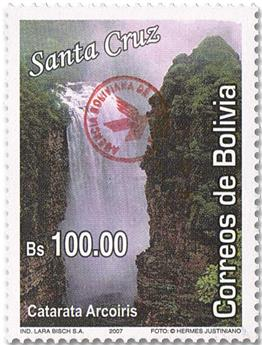 n° 1621 - Timbre BOLIVIE Poste