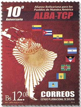 n° 1628 - Timbre BOLIVIE Poste