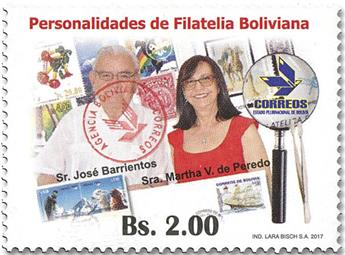n° 1639 - Timbre BOLIVIE Poste