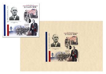 n° 84-84a-84b - Timbre France CNEP