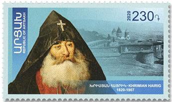 n° 190 - Timbre ARMENIE (Haut-Karabakh) Poste