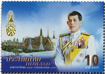 n° 3513a - Timbre THAILANDE Poste