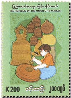 n° 409 - Timbre BIRMANIE Poste
