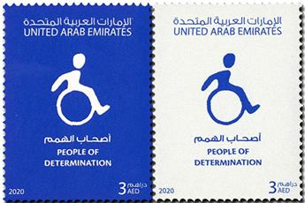 n° 1237/1238 - Timbre EMIRATS ARABES UNIS Poste