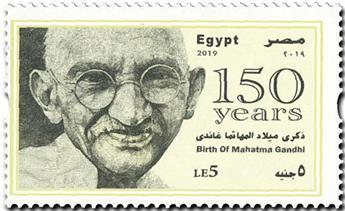 n° 2277 - Timbre EGYPTE Poste