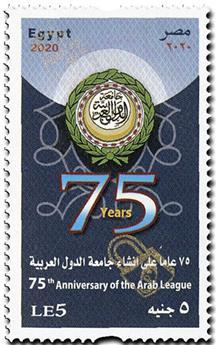 n° 2282 - Timbre EGYPTE Poste