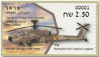 n° 148 - Timbre ISRAEL Timbres de distributeurs