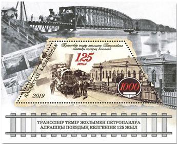 n° 117 - Timbre KAZAKHSTAN Blocs et feuillets