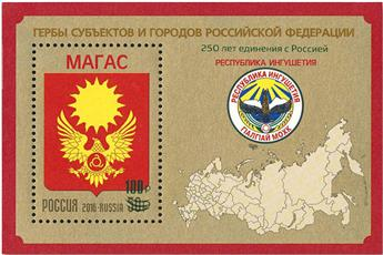 n° 423A - Timbre RUSSIE Blocs et feuillets
