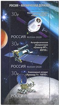 n° 479 - Timbre RUSSIE Blocs et feuillets