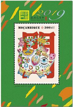n° 1395 - Timbre MOZAMBIQUE Blocs et feuillets
