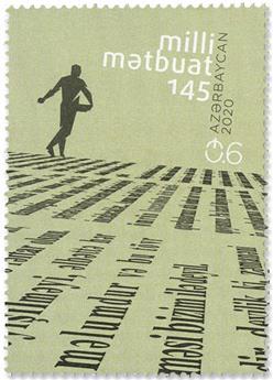 n° 1235 - Timbre AZERBAIDJAN Poste