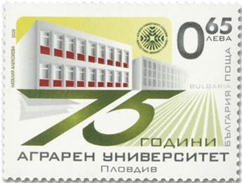 n° 4602 - Timbre BULGARIE Poste