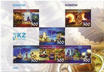 n° 122 - Timbre KAZAKHSTAN Blocs et feuillets