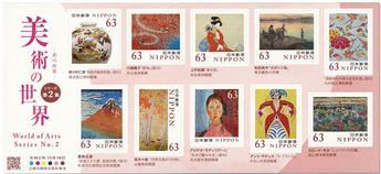 n° 10175/10184 - Timbre JAPON Poste