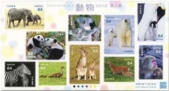 n° 10229/10238 - Timbre JAPON Poste