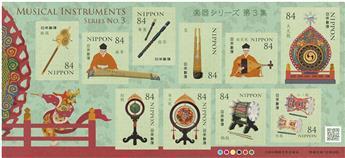 n° 10274/10283 - Timbre JAPON Poste