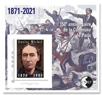 n° 86a - Timbre France CNEP (Non dentelé)