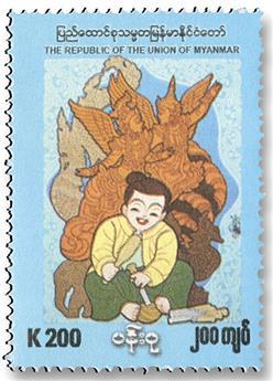n° 412 - Timbre BIRMANIE Poste