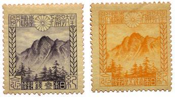 n°173/174* - Timbre JAPON Poste