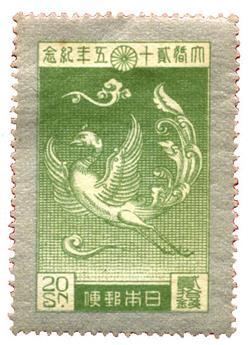 n°189* - Timbre JAPON Poste