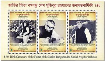 n° 96 - Timbre BANGLADESH Blocs et feuillets