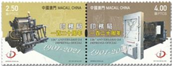 n° 2071/2072 - Timbre MACAO Poste