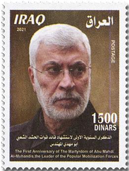 n° 1919 - Timbre IRAK Poste