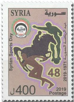 n° 1622 - Timbre SYRIE (après indépendance) Poste