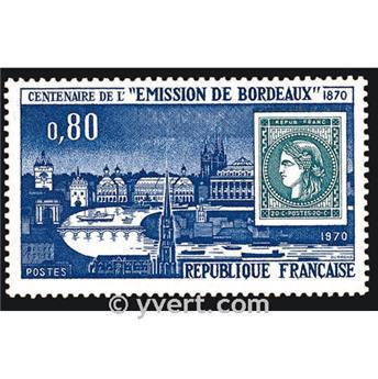 n.o 1659 -  Sello Francia Correos