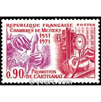 nr. 1691 -  Stamp France Mail