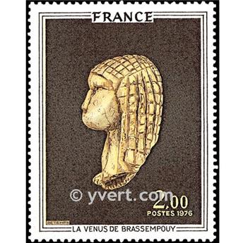 n° 1868 -  Timbre France Poste