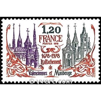n 2016 timbre france poste yvert et tellier philat lie et numismatique. Black Bedroom Furniture Sets. Home Design Ideas