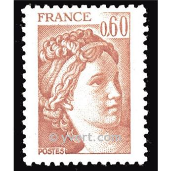 n° 2119 -  Selo França Correios