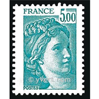 n° 2123 -  Selo França Correios