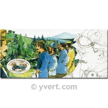 n° 4 -  Timbre France Blocs souvenirs