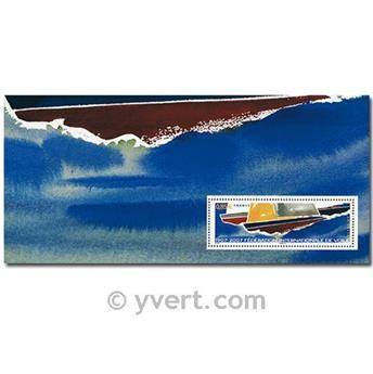n° 23 -  Timbre France Blocs souvenirs