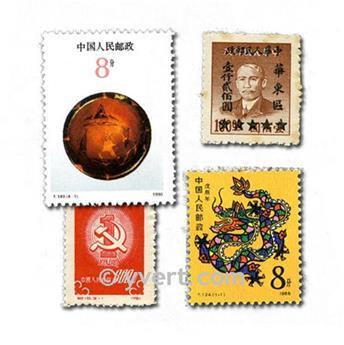 CHINA: envelope of 200 stamps