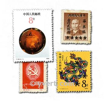 CHINE : pochette de 200 timbres