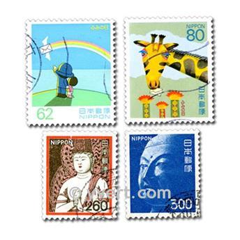 JAPON : pochette de 300 timbres