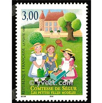 n° 3253 -  Selo França Correios