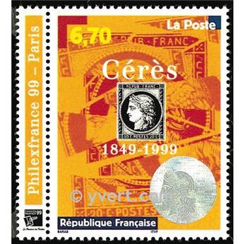 n° 3258 -  Selo França Correios