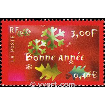 n° 3363 -  Selo França Correios
